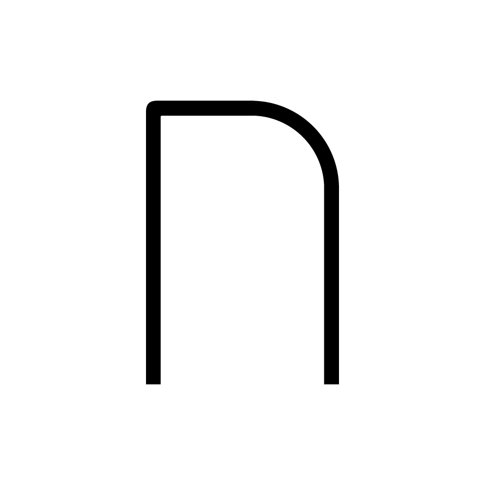 Alphabet of Light - Uppercase - Letter N