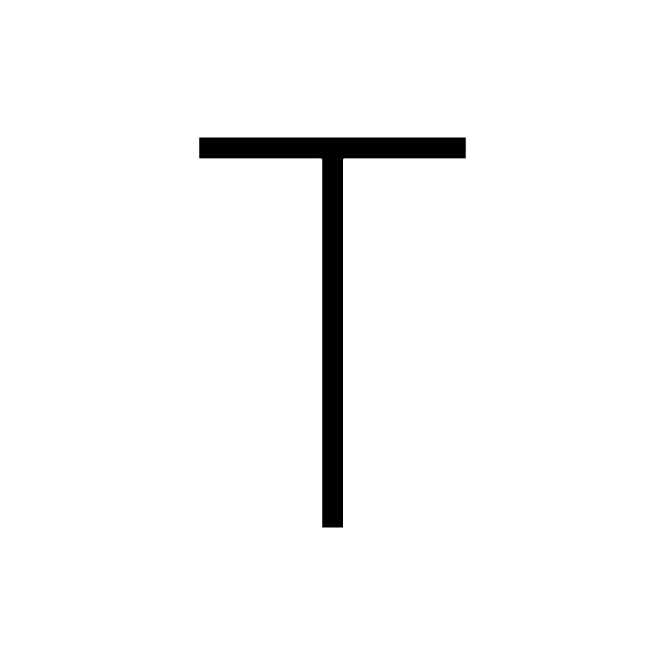 Alphabet of Light - Uppercase - Letter T