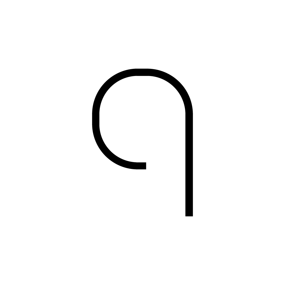 Alphabet of Light - Lowercase - Letter q