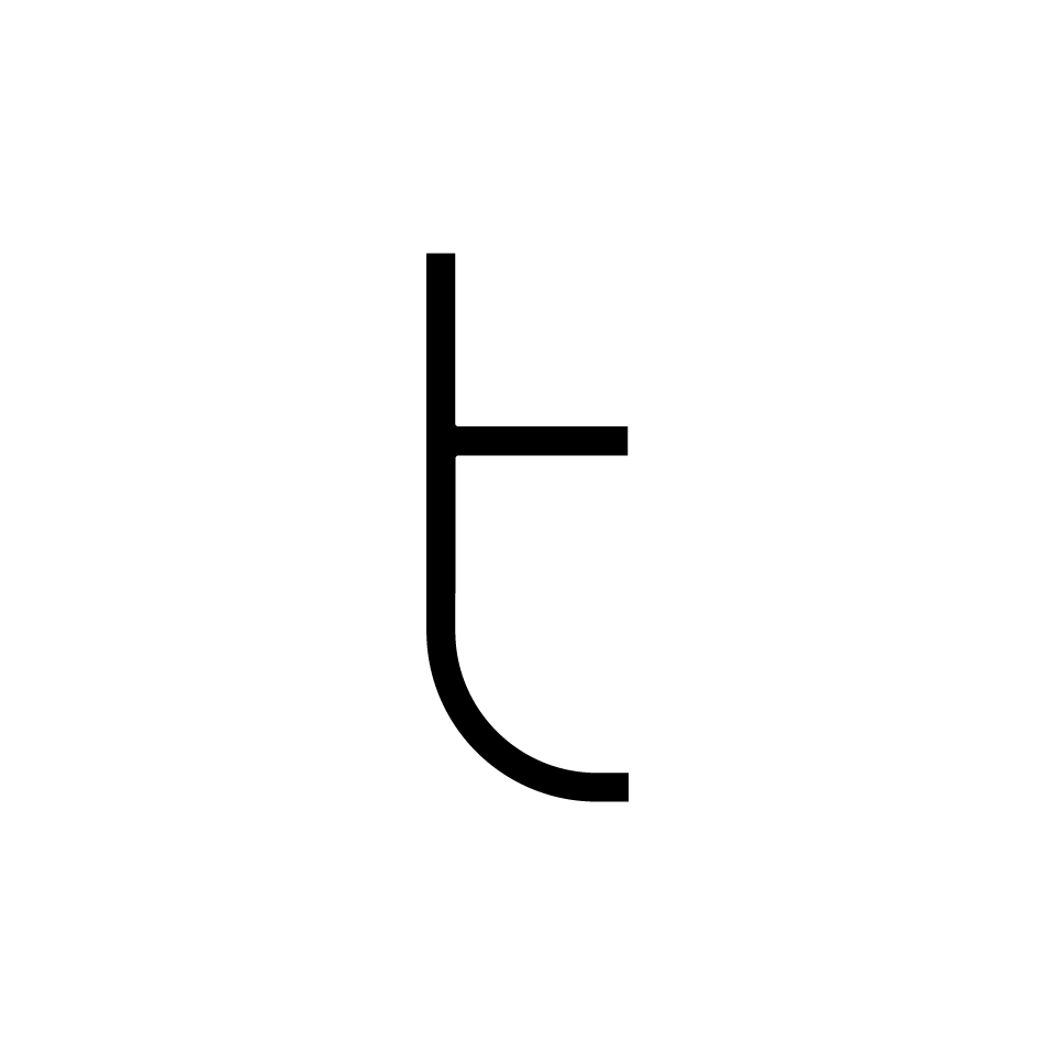 Alphabet of Light - Lowercase - Letter t
